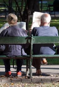 Минтруд предлагает перейти на онлайн-выплату пенсионных накоплений
