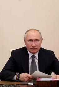 Путин объяснил, почему против России усиливают политику сдерживания