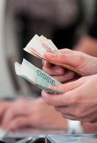 В бюджете нет средств на увеличение зарплат врачам, педагогам и учёным