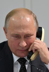 Песков сообщил, что Путин проведет международный телефонный разговор