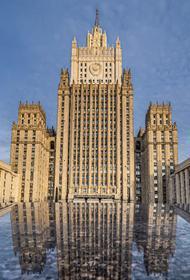 Главы МИД России и Армении проведут переговоры в Москве 17 февраля