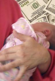 Байдена попросили забрать ребёнка, рожденного в России суррогатной матерью