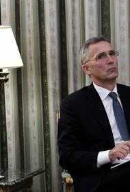 Столтенберг: НАТО планирует увеличить финансирование военной деятельности у границ России
