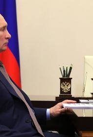 Владимир Путин дал поручение  подготовить меры по содействию трудоустройству безработных россиян
