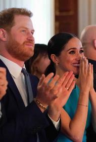 Британский принц Гарри и его супруга герцогиня Сассекская Меган Маркл ждут второго ребёнка