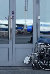 Детям-инвалидам из Хабаровского края предоставят льготы на перелеты