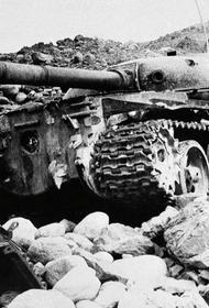 Неизвестные герои той забытой войны