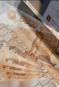 Более 2 млн руб. перечислили москвичи через благотворительный сервис на mos.ru