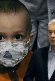 Собянин выделил гранты на внедрение инноваций в лечении онкологии у детей