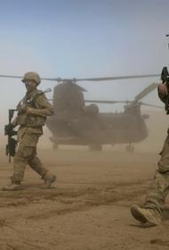 НАТО и США сталкиваются с проблемой, помышляя о выводе войск из Афганистана и способствуют наращиванию хаоса
