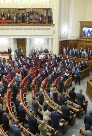 Депутат Рады Гончаренко поздравил украинцев с «Днем независимости» российской Кубани