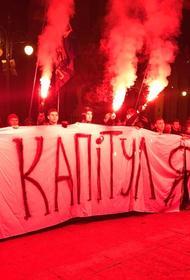 «АННА Ньюс»: Киев желает начать в Донбассе полномасштабную войну