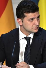 Оппозиция Украины собирает подписи за импичмент Зеленскому