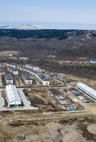 Японская газета Hokkaido Shimbun заявила об «обязанности» России «вернуть» Курилы Токио