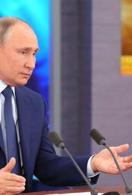 Путин поручил проработать возможность снижения ставки по льготной ипотеке
