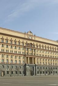 ОП Москвы сформирует список исторических фигур для установки памятника на Лубянке
