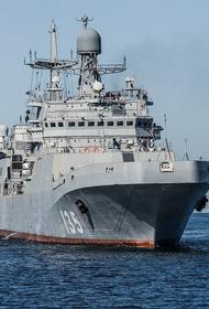 Ресурс Sohu: Россия заставит США жалеть о шутках над кораблем «Александр Николаев»