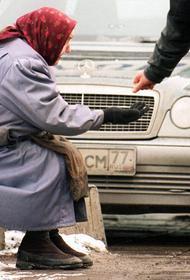 В России вводят уголовное наказание за вовлечение в попрошайничество
