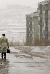 Воркута – самый вымирающий город России, где квартиры продают за 1 рубль
