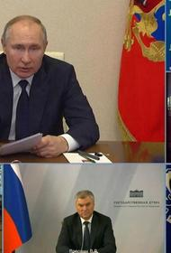Президент провел встречу с руководителями думских фракций