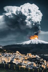 Эксперты не ожидают серьёзных последствий от извержения Этны