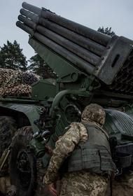 Экс-разведчик Кедми объяснил отсутствие у Украины шансов на успешное наступление на ДНР и ЛНР