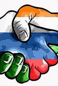 Преодоление геополитической дистанции с Россией