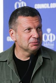 Валерий Рашкин обратился в Генпрокуратуру после высказывания Владимира Соловьева о Гитлере