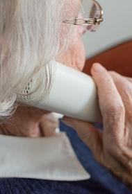 Минфин планирует доработать проект новой добровольной накопительной пенсионной системы