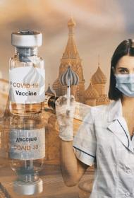 В Москве прививку от коронавируса сделали более 550 тысяч человек