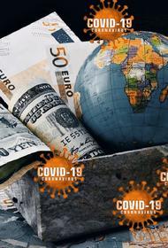 «Удерживать долю мирового рынка предстоит в условиях жесткой конкуренции»