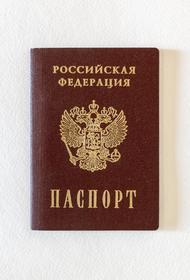 Песков оценил идею Михалкова лишать гражданства за призыв к санкциям против России