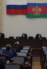 Финансирование госпрограммы «Дети Кубани» увеличено на 818 млн рублей