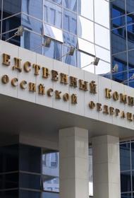 В Сибирском транспортном СК заявили, что действовали законно при инциденте с госпитализацией в Омске Навального