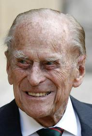 99-летний супруг Елизаветы II попал в больницу
