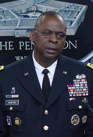 Новый глава Пентагона Ллойд Остин призвал НАТО увеличивать расходы на оборону для противодействия России