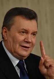Янукович назвал троих виновных в войне в Донбассе и в потере Украиной Крыма