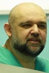 Главврач больницы в Коммунарке Денис Проценко призвал людей носить маски