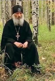 Отец Сергий заявил, что ему предложили свободу в обмен на контроль над монастырем