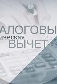 В России появится единый реестр организаций, имеющих доступ к биометрическим данным граждан