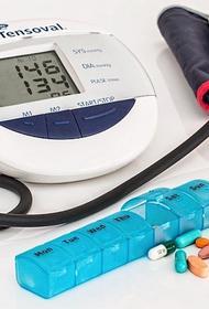 Американские врачи назвали способы снизить артериальное давление без лекарств