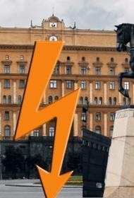 Москвичи смогут проголосовать на «Активном гражданине» за памятник на Лубянке