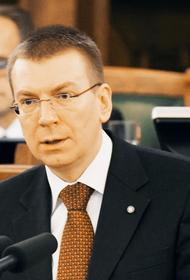 Глава МИД Латвии: Соловьев находится в поле зрения министерства иностранных дел уже давно