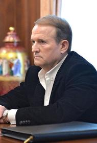 Совбез Украины ввел санкции в отношении Медведчука