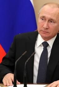 Путин присвоил генеральские звания сотрудникам силовых ведомств