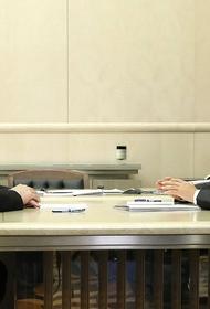 Володин и Мишустин обсудили предстоящий отчет правительства в Госдуме