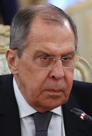 Лавров заявил, что отношения РФ и Европы разорваны «в клочья»