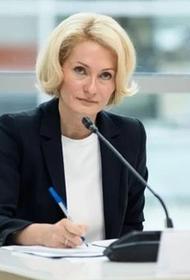 Абрамченко заявила, что правительство не будет поддерживать «золотые» мусоросжигательные заводы