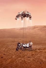 «Роскосмос» поздравил NASA с удачной посадкой на Марс