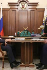 Рогозин отчитался Путину об итогах и планах работы «Роскосмоса»